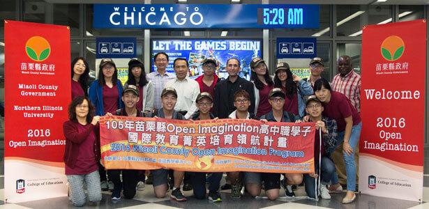 open-imagination-airport