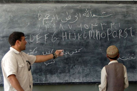 Learning English in Afghanistan